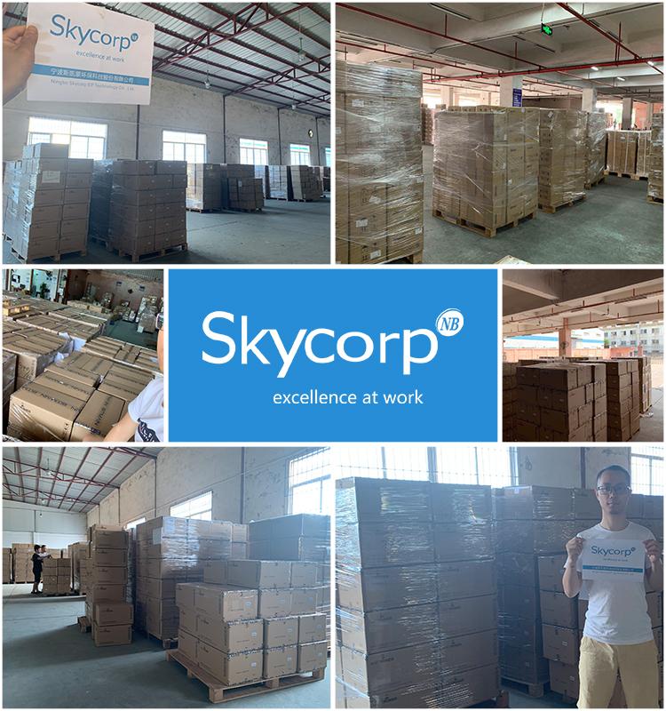 详情页物流-Skycorp